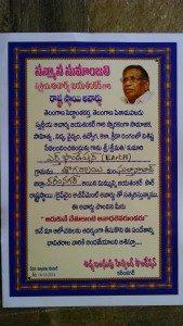 Jayashanker-award-certificate-169x300