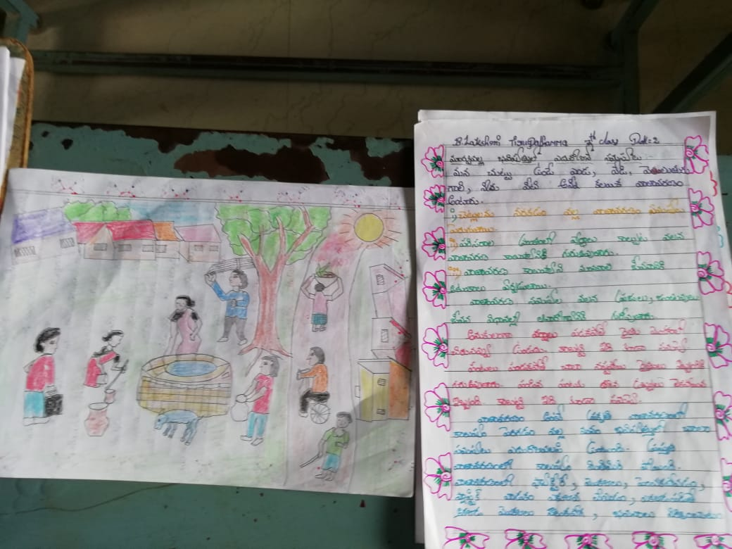 PROJECT ABOUT ENVIRONMENTAL AWARENESS