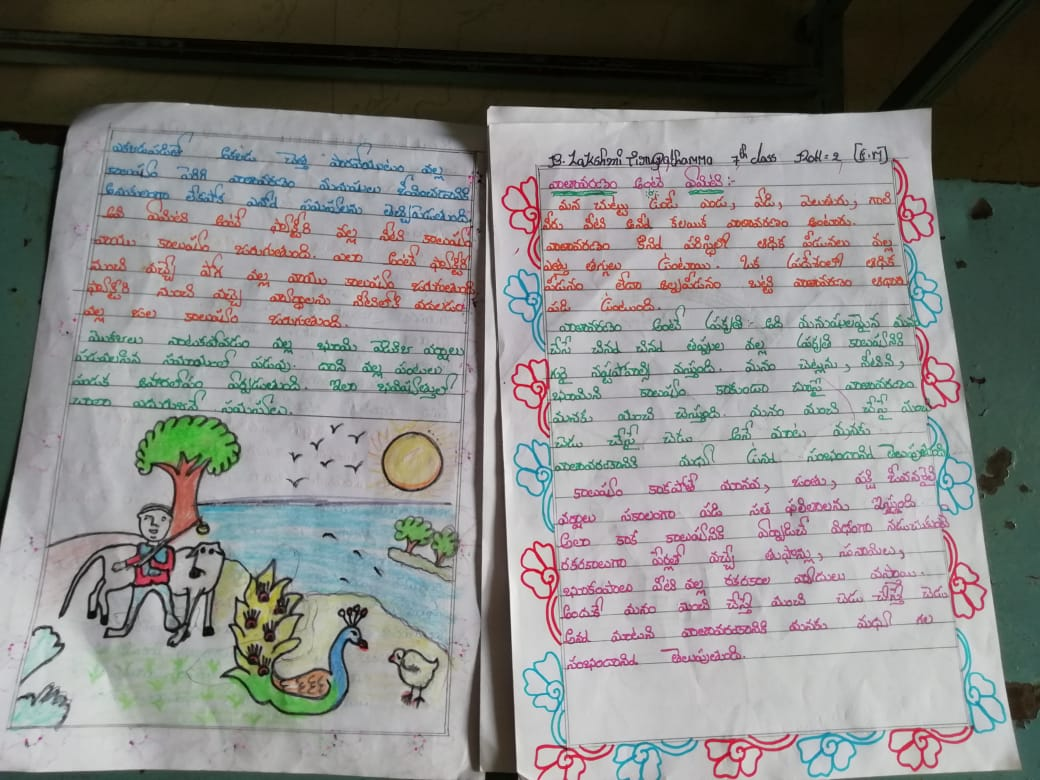 Earth kid's writing on moral values and environment