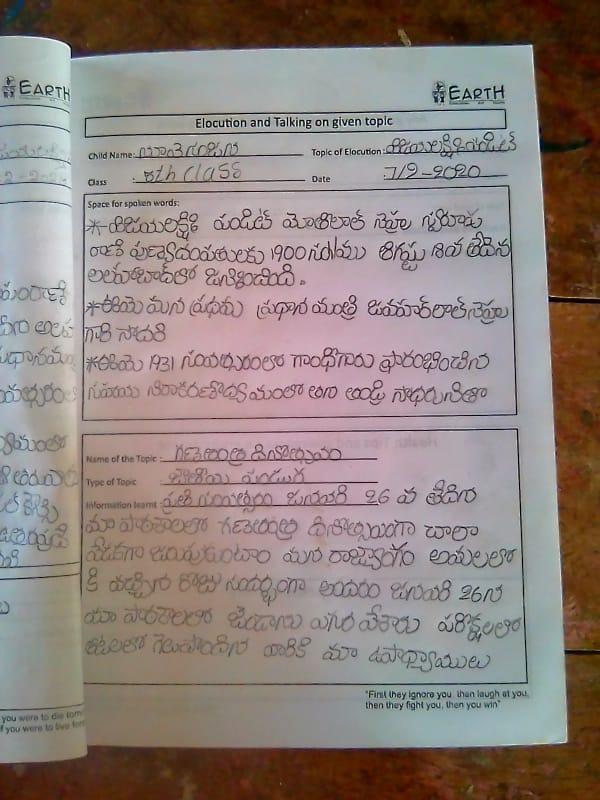 Writeup Viajayalaxmi Pandit by a 5th grader